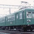 東京急行電鉄 目蒲線 旧3000系 3519F③ デハ3500形 3520