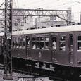 東京急行電鉄 目蒲線 旧3000系補遺 クハ3670形 3675