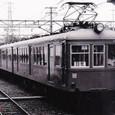東京急行電鉄 目蒲線 旧3000系補遺 デハ3500形 3501 更新前