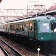 東京急行電鉄 5000系 5001F① デハ5000形 5001 目蒲線用