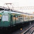 東京急行電鉄 5000系 5001F③ デハ5000形 5002 目蒲線用