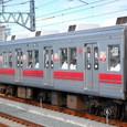 東京急行電鉄 大井町線_9000系 9007F⑤ クハ9100形 9107