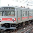 東急 東横線(日比谷線直通) 1000系8連_1002F⑧ クハ1100形 1102 Tc1