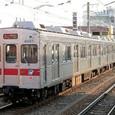東急 東横線 8000系8連_8007① クハ8000形 8007 Tc2