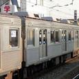 東急 東横線 8000系8連_8007⑥ デハ8200形 8204 M2