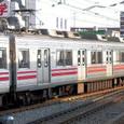 東急 東横線 8000系(8090系)8連_8691F② デハ8190形 8193 M1