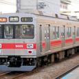 東急 東横線 9000系8連_9005F① クハ9000形 9005 Tc2