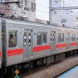 東急 東横線 9000系8連_9005F⑦ デハ9600形 9605 Mo