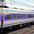 東武鉄道 100系(スペーシア) リニューアル車 102F③ モハ100-4形 102-4 **「雅」塗装 販売カウンター付き