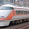 東武鉄道 100系(スペーシア) オリジナル車 109F⑥ モハ100-1形 109-1 **特急 きぬ 個室付き