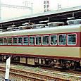 東武鉄道 1700系 DRC 1711F② モハ1700形 1712 特急 きぬ (B車;ビュッフェ付き)