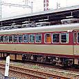 東武鉄道 1700系 DRC 1711F⑤ モハ1700形 1715 特急 きぬ (E車:ビュッフェ付き)