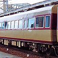 東武鉄道 1720系 DRC 1731F③ モハ1720形 1733 特急 けごん (C車:サロンルーム付き)