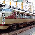 東武鉄道 1720系 DRC 1731F⑥ モハ1720形 1736 特急 けごん (F車)