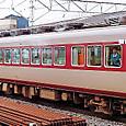 東武鉄道 1720系 DRC 1751F② モハ1720形 1752  特急 きぬ (B車:ビュッフェ付き)