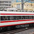東武鉄道 200系1次車 206F④ モハ200-3形 206-3 特急 りょうもう