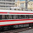 東武鉄道 200系1次車 206F② モハ200-5形 206-5 特急 りょうもう