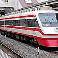 東武鉄道 250系 特急りょうもう 251F