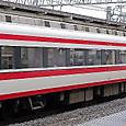 東武鉄道 250系 特急りょうもう 251F④ モハ250-3形 251-3