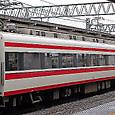 東武鉄道 250系 特急りょうもう 251F② モハ250-5形 251-5