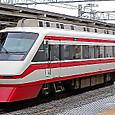 東武鉄道 250系 特急りょうもう 251F① クハ250-6形 251-6