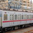 東武鉄道 20050系 8連 21852F② モハ22850形 22852 伊勢崎線(日比谷線乗入車) 5ドア車