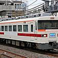 東武鉄道 350系 352F④ 352-1 スカイツリートレイン