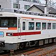 東武鉄道 350系 352F① 352-4 スカイツリートレイン