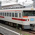 東武鉄道 350系 353F④ 353-1 スカイツリートレイン