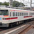 東武鉄道 350系 353F① 353-4 スカイツリートレイン