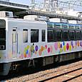 東武鉄道 634形(6050系) 634_21F 634-21 スカイツリートレイン②号車