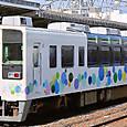 東武鉄道 634形(6050系) 634_11F 634-11 スカイツリートレイン④号車