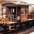東武鉄道 車掌車 ヨ101形 ヨ101