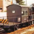 東武鉄道 車掌車 ヨ101形 ヨ104