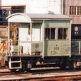 東武鉄道 車掌車 ヨ101形 ヨ105 薄緑塗装