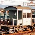 東武鉄道 車掌車 ヨ101形 ヨ111 薄緑塗装