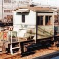東武鉄道 車掌車 ヨ201形 ヨ201