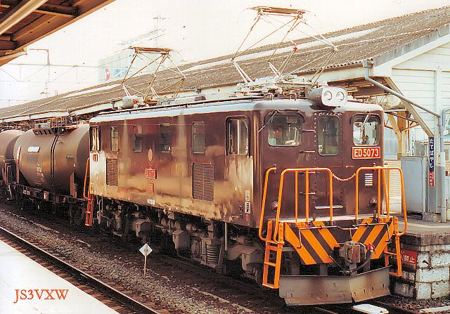 P1 東武鉄道 電気機関車 車掌車:...
