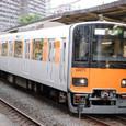 東武鉄道 *50070系 10連 50071F 地下鉄有楽町線副都心線乗入車