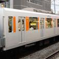 東武鉄道 50070系 10連 50071F⑦ モハ57070形 57071 T3 地下鉄有楽町線副都心線乗入車