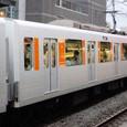 東武鉄道 50070系 10連 50071F⑧ モハ58070形 58071 M1' 地下鉄有楽町線副都心線乗入車