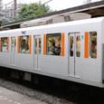 東武鉄道 50070系 10連 50071F⑨ モハ59070形 59071 M2' 地下鉄有楽町線副都心線乗入車