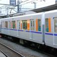東武鉄道 東上線 50090系 50094F② 52094 (TJライナー用)