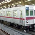 東武鉄道 東上線 9000系 9008F① 9108 (有楽町線乗入車)