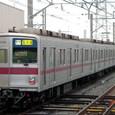 東武鉄道 東上線 9000系 9008F⑩ 9008 (有楽町線乗入車)