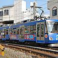 東京急行電鉄 世田谷線 デハ300形 303F 303B