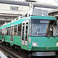 東京急行電鉄 世田谷線 デハ300形 304F 304A
