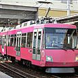 東京急行電鉄 世田谷線 デハ300形 305F 305A