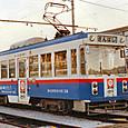 土佐電気鉄道 軌道線 1000形 1001 1992年12月撮影