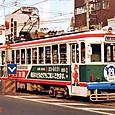 土佐電気鉄道 軌道線 200形 217 直接制御車 広告塗装 1984年撮影?
